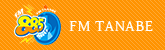 FM TANABE